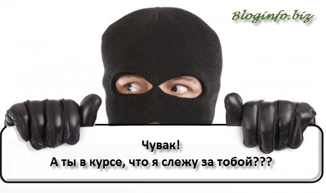 Анонимности в сети больше не существует