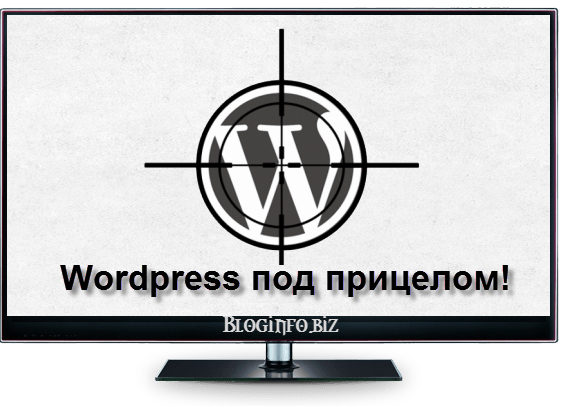 brutfroce_wordpress