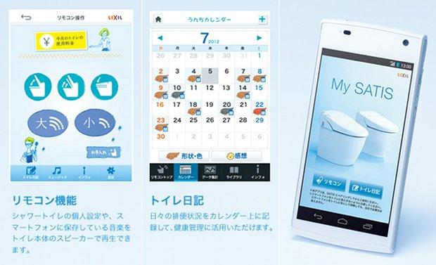 Приложение для Android - Smart Satis