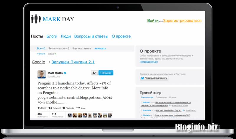 MarkDay.ru – сообщество оптимизаторов и вебмастеров