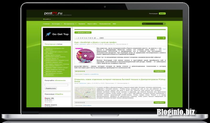 Социальная сеть веб-мастеров postPR