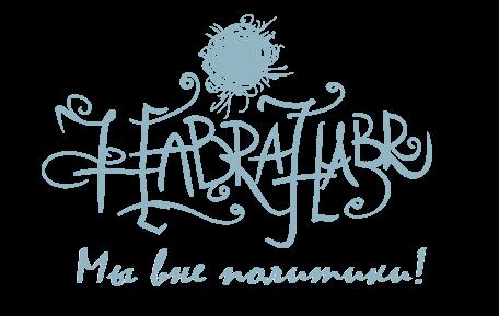 Habrahabr вне политики!