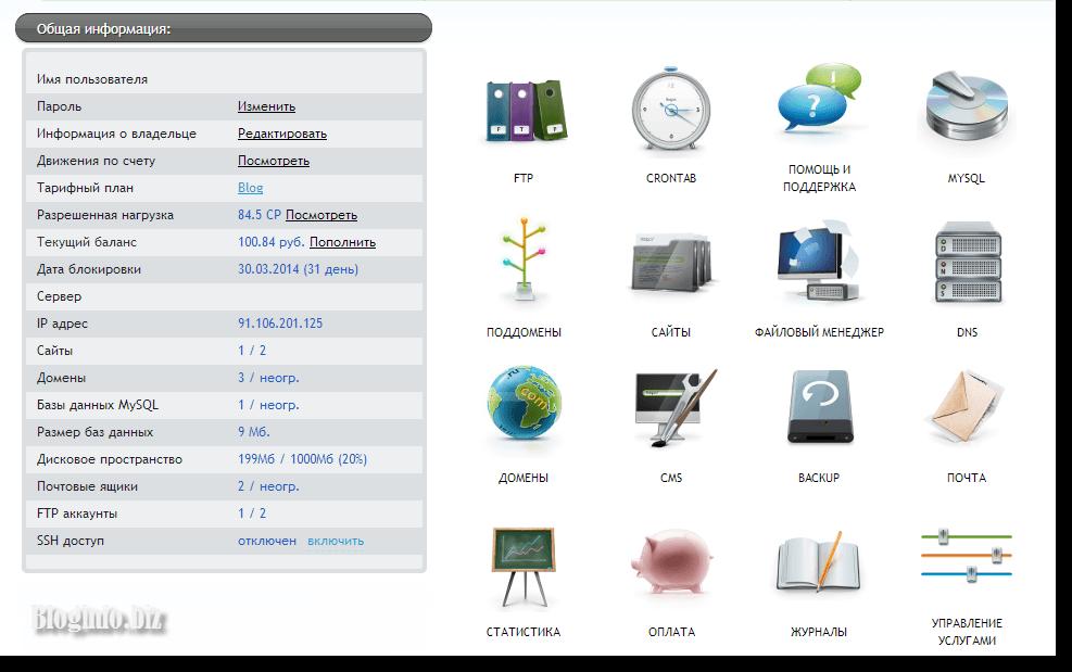 Партнерка агавы файлового хостинга перенос джумлы на новый хостинг