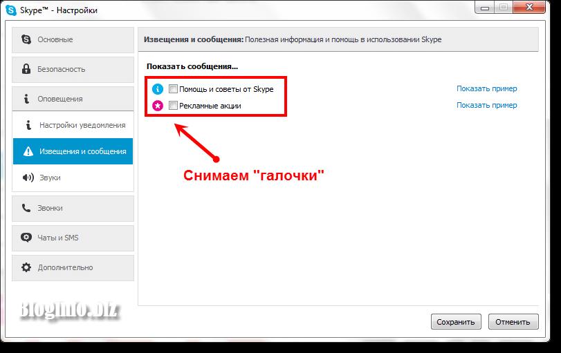Новости на канале россия 24 сегодня в 20 00 смотреть онлайн
