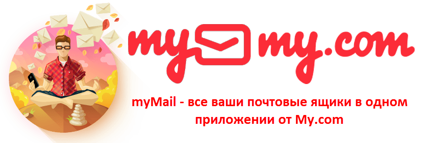 mycom_main