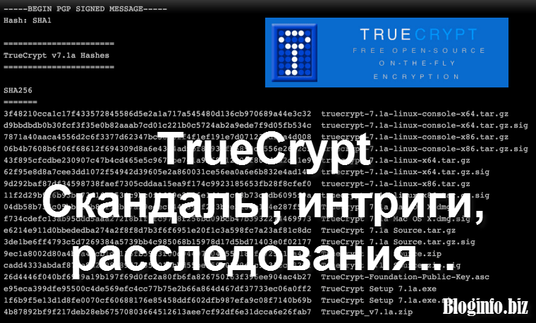 truecrypt_closed_main
